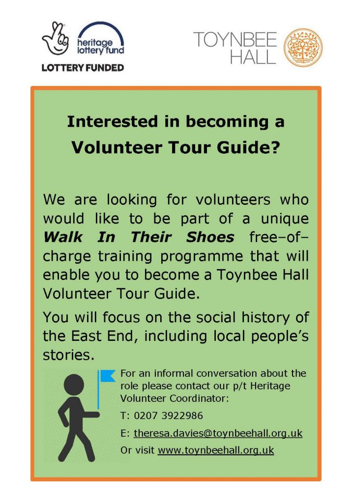 Interested in becoming a volunteer tour guide?